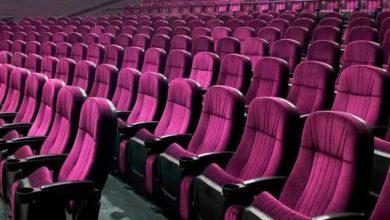 EVlM i X0AEE1Nl 390x220 - Nigerian Cinemas Set To Re Open With 50% Capacity Per Screen